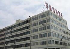 兰州锦华整形美容医院