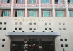 广州荔湾区人民医院整形美容科