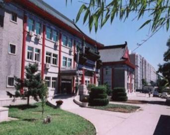 北京八大处整形美容医院