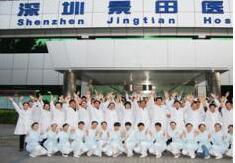 深圳景田医院美容科