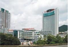 深圳第二人民医院烧伤整形科
