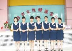 深圳凤贤妇科医院妇科整形
