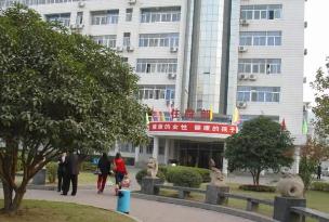 杭州富阳妇幼保健院整形科