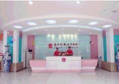 惠州凤凰女子整形美容医院