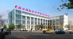 <a href='http://www.allmei.com/hospital/1202/index.html' target=_blank class=keylink>南宁韩星整形医院</a>