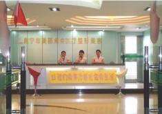 南宁美丽焦点医疗美容外科中心