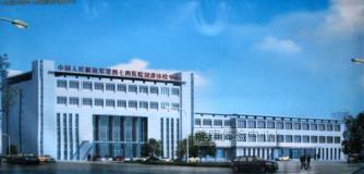 中国人民解放军第474医院激光整形科