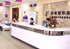 桂林时光(原美莱)整形医院