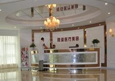 <a href='http://www.allmei.com/hospital/1095/index.html' target=_blank class=keylink>深圳微姿医疗美容医院</a>