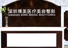 深圳博美开元棋牌不退钱_手机开元棋牌_开元棋牌就是个坑医院