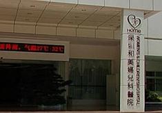 深圳和美妇产医院开元棋牌不退钱_手机开元棋牌_开元棋牌就是个坑美容科