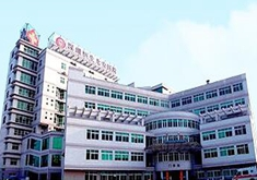 深圳恒生整形美容中心