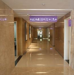 台州温岭整形美容医院