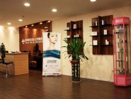 温州雅美姬整形美容医院