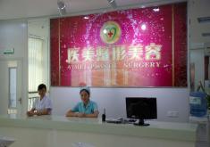 柳州医美整形美容医院