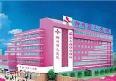 柳州丽人纯韩整形医院