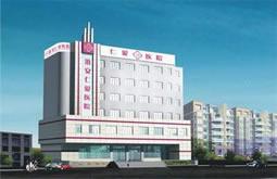 梧州华美整形美容医院