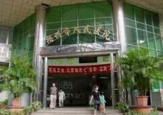 梧州人民医院烧伤整形外科