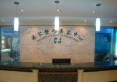 贵州长江医院整形美容中心