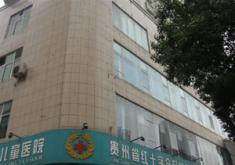 贵州红会医院整形科