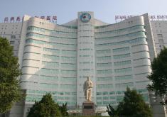 石家庄白求恩国际和平医院整形美容中心