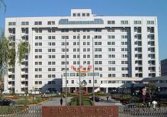 秦皇岛第一医院医学整形美容中心