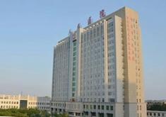 邢台人民医院整形美容科