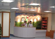 河南省直属机关第二医院整形美容科