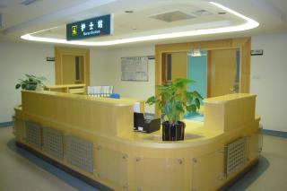 宜宾第二人民医院整形美容科