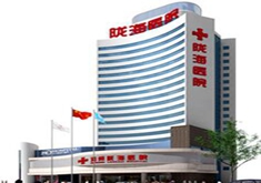 郑州陇海医院医学整形科
