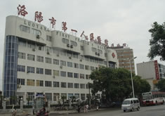 <a href='http://www.allmei.com/hospital/1708/index.html' target=_blank class=keylink>洛阳第一人民医院整形美容科</a>