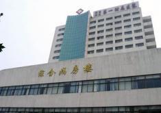 <a href='http://www.allmei.com/hospital/1709/index.html' target=_blank class=keylink>河南科技大学第一附属医院医疗美容科</a>
