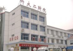 <a href='http://www.allmei.com/hospital/1710/index.html' target=_blank class=keylink>河南科技大学第二附属医院整形外科</a>