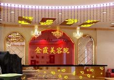 <a href='http://www.allmei.com/hospital/1763/index.html' target=_blank class=keylink>信阳金霞整形美容医院</a>