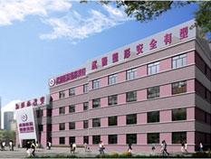 武警黑龙江总队医院整形美容科