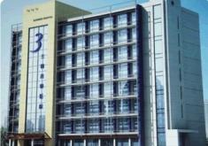 哈尔滨三精女子医院整形美容科