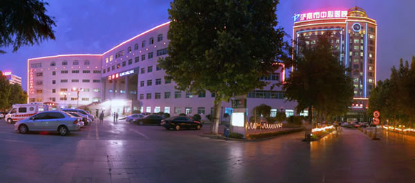 济南中心医院整形科