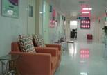 济南新时代整形美容医院