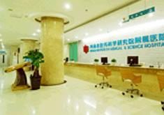 郑州七星整形美容医院