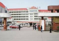 解放军155整形美容医院