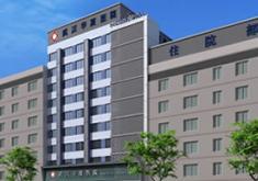 武汉华夏医院激光美容整形中心