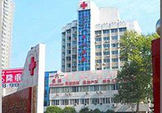 中国人民解放军第161医院整形美容中心