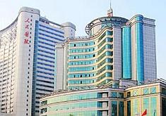 武汉大学人民医院整形科
