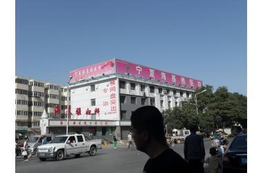 宁夏海基雅医院医疗整形科