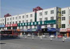 大庆东韩医疗整形美容医院