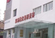 武汉富康激光医疗美容医院