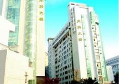 长沙浏阳人民医院医学美容中心