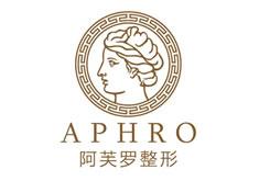 武汉阿芙罗医疗美容整形医院