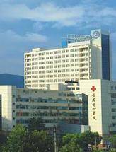 黄石中心医院整形外科