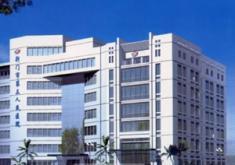 荆门第三人民医院整形美容中心